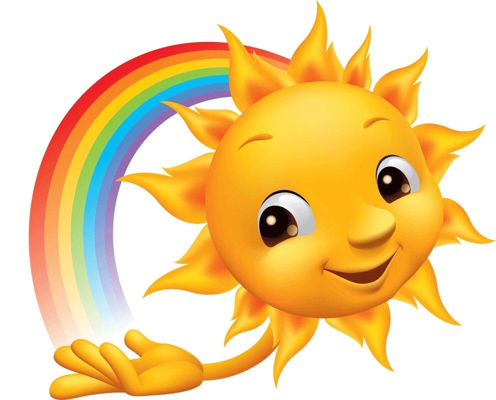 Лето радужного цвета!