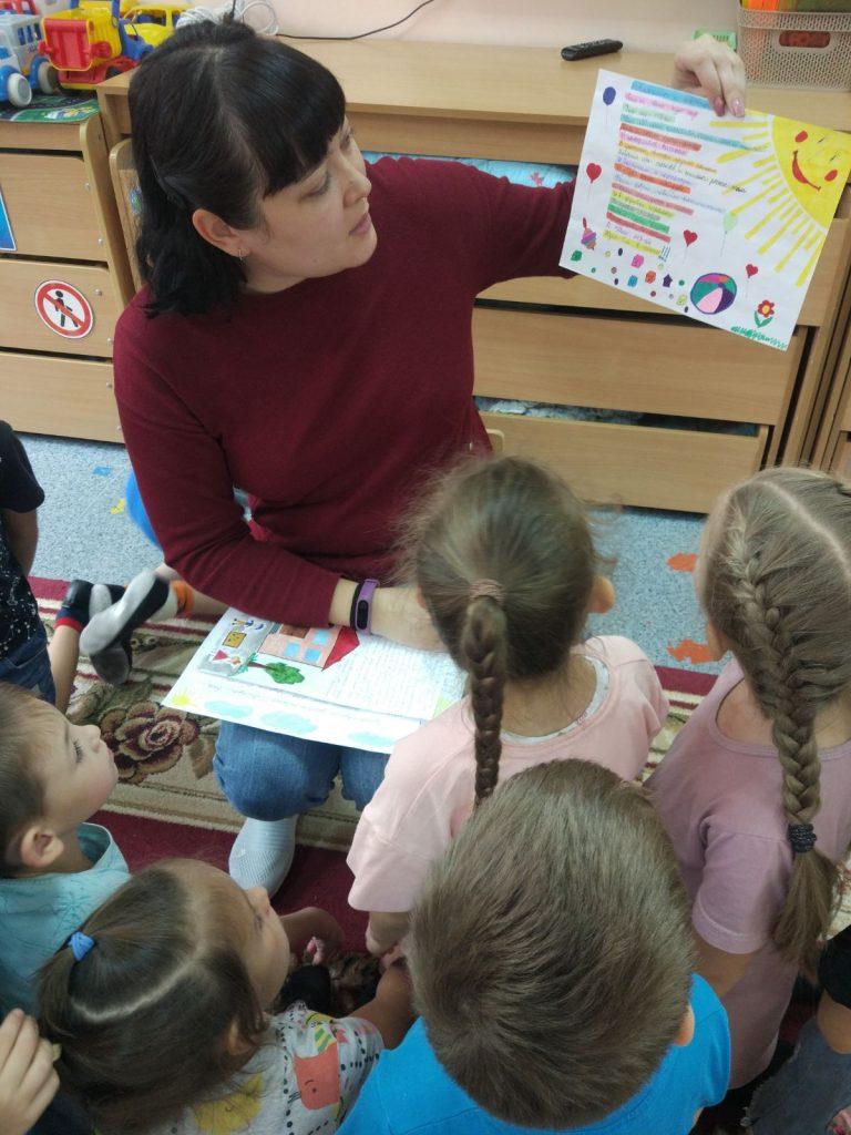 Читаем письма от друзей из детских садов города Тюмени